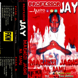 Professor Jay - Niamini Ft. Fanani, Big Willy
