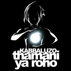 Kabba Luzo - Hapakaliki