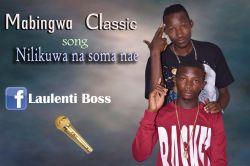 Mabingwa - nilikua nasoma nae