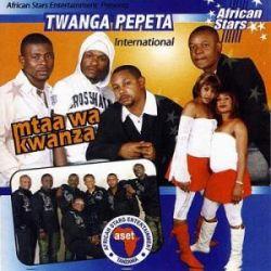 Mtaa Wa Kwanza