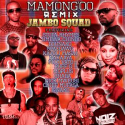 Mamongoo Remix (NOIZ) Ft. Arusha United