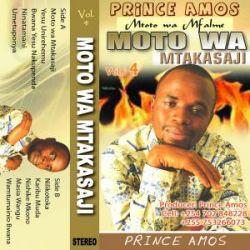 Prince Amos - Moto wa Mtakasaji