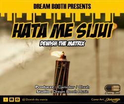 Dream Booth Music - Hata Me Sijui