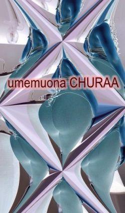 Dogo Niga - umemuona chura?
