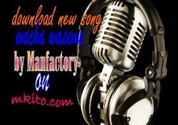 Manfactory - Teamo