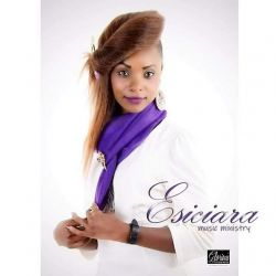Esiciara - AFRICAN WOMAN (wedding song)