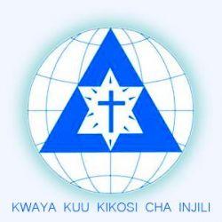 Kwaya Kuu Kikosi cha Injili - 08 Kwaya Kuu Kikosi Cha Injili - Sahani Yangu Bakuli Langu